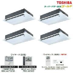 東芝 天井カセット形 1方向吹出しタイプ スーパーパワーエコゴールド ASSF22455A