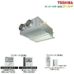 東芝 天井埋込形 ビルトインタイプ スーパーパワーエコゴールド ABSA06356JA