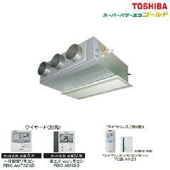 東芝 天井埋込形 ビルトインタイプ スーパーパワーエコゴールド ABSA08056JA