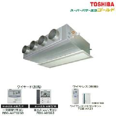 東芝 天井埋込形 ビルトインタイプ スーパーパワーエコゴールド ABSA11256A