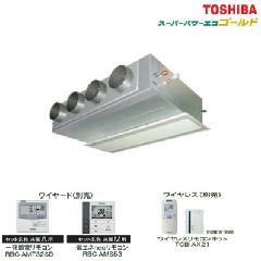 東芝 天井埋込形 ビルトインタイプ スーパーパワーエコゴールド ABSA14056A