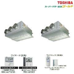 東芝 天井埋込形 ビルトインタイプ スーパーパワーエコゴールド ABSB08056A