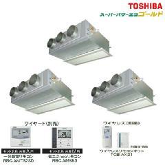 東芝 天井埋込形 ビルトインタイプ スーパーパワーエコゴールド ABSE22455A