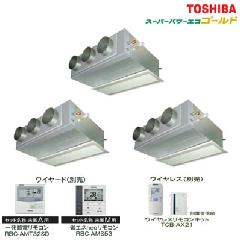 東芝 天井埋込形 ビルトインタイプ スーパーパワーエコゴールド ABSD28055A