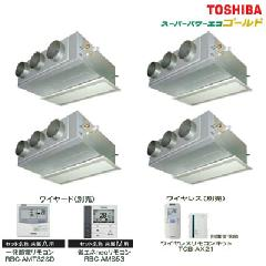 東芝 天井埋込形 ビルトインタイプ スーパーパワーエコゴールド ABSF28055A