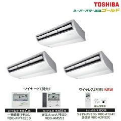 東芝 天井吊形 スーパーパワーエコゴールド ACSD28085A