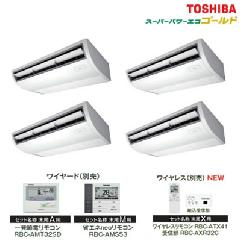 東芝 天井吊形 スーパーパワーエコゴールド ACSF28085X