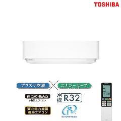 東芝 SDRシリーズ RAS-285SDR