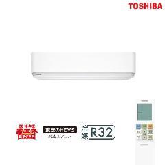 東芝 SRシリーズ RAS-285SR