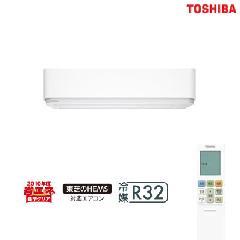 東芝 SPシリーズ RAS-255SP