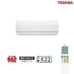 東芝 SPシリーズ RAS-566SP