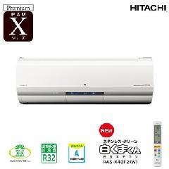 日立 Xシリーズ RAS-X25F(W)