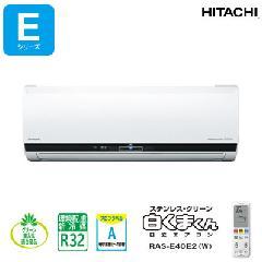 日立 Eシリーズ RAS-E71E2(W)