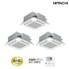日立 てんかせ4方向 RCI-AP160GHG3