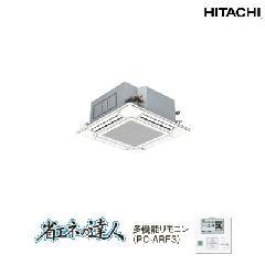 日立 てんかせ4方向 RCI-AP160SH3