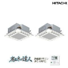 日立 てんかせ4方向 RCI-AP140SHP3