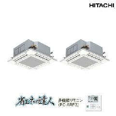 日立 てんかせ4方向 RCI-AP280SHP4