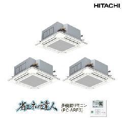 日立 てんかせ4方向 RCI-AP140SHG3