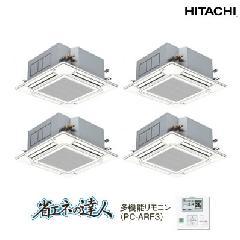 日立 てんかせ4方向 RCI-AP280SHW4