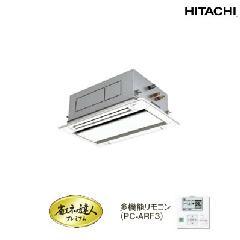 日立 てんかせ2方向 RCID-AP80GH4