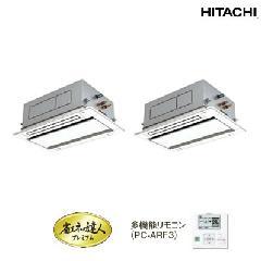 日立 てんかせ2方向 RCID-AP160GHP4