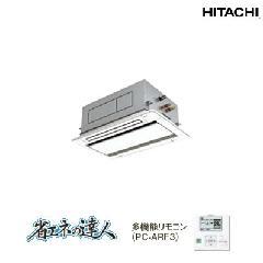 日立 てんかせ2方向 RCID-AP50SH4
