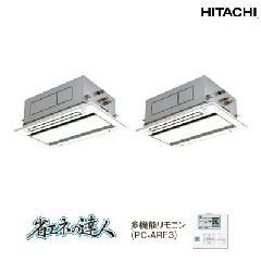 日立 てんかせ2方向 RCID-AP80SHP4