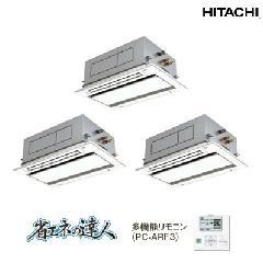 日立 てんかせ2方向 RCID-AP160SHG4