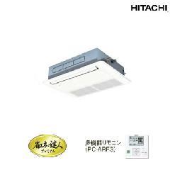 日立 てんかせ1方向 RCIS-AP40GH4
