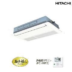 日立 てんかせ1方向 RCIS-AP63GH4