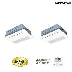 日立 てんかせ1方向 RCIS-AP80GHP4