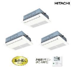 日立 てんかせ1方向 RCIS-AP160GHG4