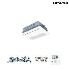 日立 てんかせ1方向 RCIS-AP45SH4