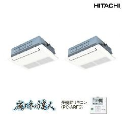 日立 てんかせ1方向 RCIS-AP140SHP4