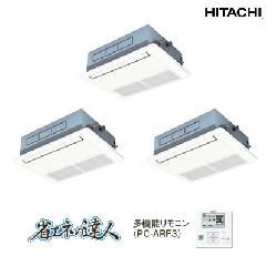 日立 てんかせ1方向 RCIS-AP140SHG4