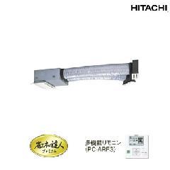 日立 ビルトイン RCB-AP63GH3