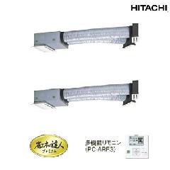 日立 ビルトイン RCB-AP140GHP3