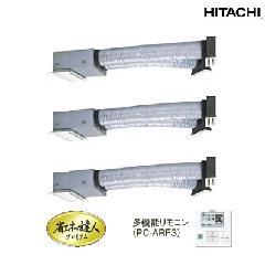 日立 ビルトイン RCB-AP280GHG3