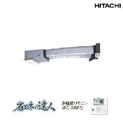 日立 ビルトイン RCB-AP45SH3