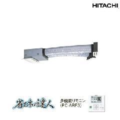 日立 ビルトイン RCB-AP140SH3