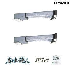 日立 ビルトイン RCB-AP56SHP3