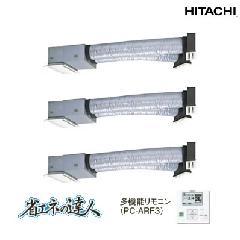 日立 ビルトイン RCB-AP280SHG4