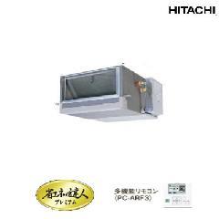 日立 てんうめ高静圧タイプ RPI-AP80GHJ4