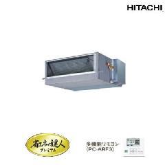 日立 てんうめ高静圧タイプ RPI-AP112GH4