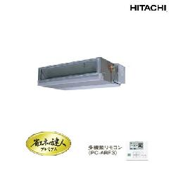 日立 てんうめ高静圧タイプ RPI-AP140GH4