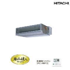 日立 てんうめ高静圧タイプ RPI-AP160GH4