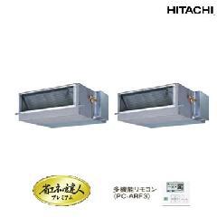 日立 てんうめ高静圧タイプ RPI-AP224GHP4
