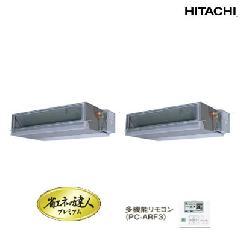 日立 てんうめ高静圧タイプ RPI-AP335GHP4