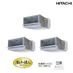 日立 てんうめ高静圧タイプ RPI-AP160GHG4