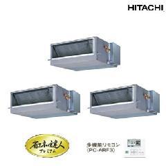 日立 てんうめ高静圧タイプ RPI-AP280GHG4